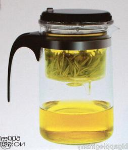 800ml Glass Gongfu Tea Maker Press Art Cup Teapot with Stain
