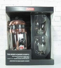 Bodum Chambord French Press Copper Glass  Coffee Tea Maker 8