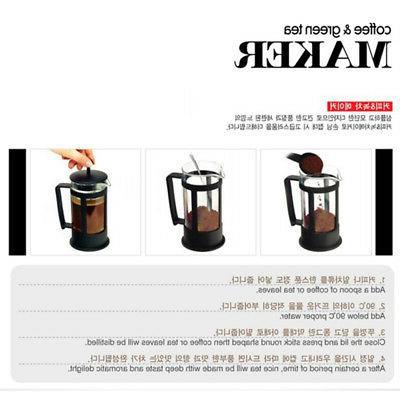 WINDAX Coffee Tea Maker French Press Kitchen Bar 700ml /