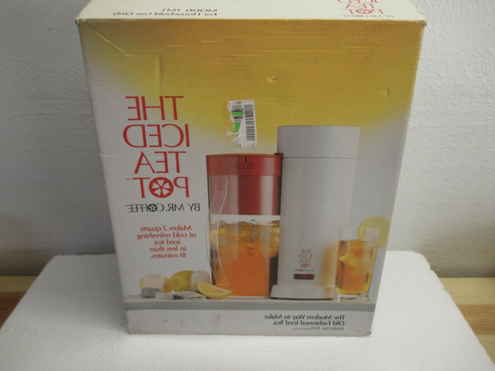 iced tea maker 2 quart