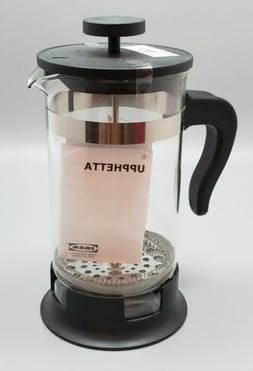new upphetta 34oz 9 french press coffee